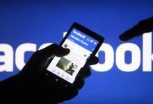 如何通过Facebook实现粉丝流量变现