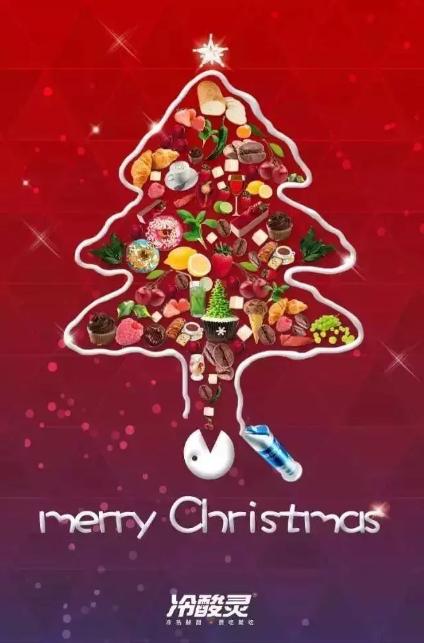 冷酸灵圣诞海报