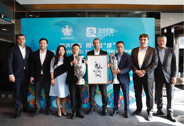 欧足联和支付宝达成为期8年的 欧足联国家队赛事全球合作伙伴关系