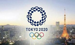 2020日本奥运会
